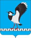Герб города Жердевки