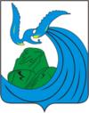 Герб города Жигулевска