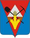 Герб Заозерного